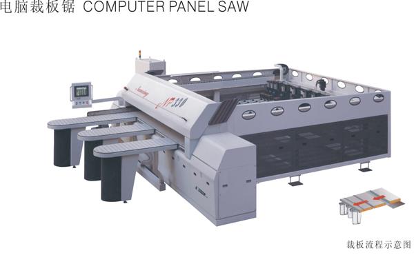 电脑裁板锯